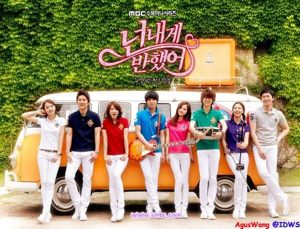 دانلود سریال کره ای ضربان قلب - Heartstrings 2011 - با زیرنویس فارسی و کامل سریال