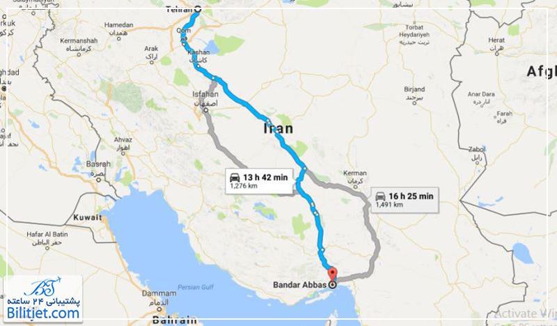 مسافت تهران تا بندرعباس