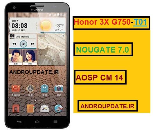 رام اندروید 7 بر روی Honor 3X G750