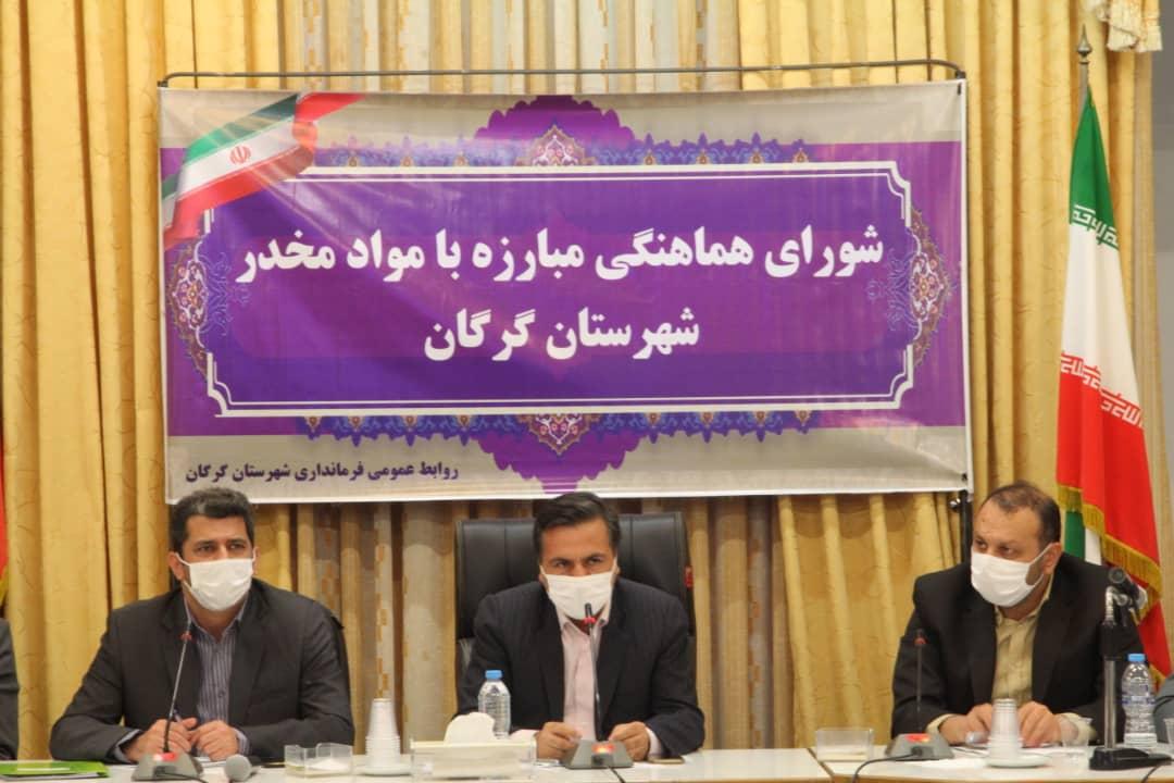 راه اندازی مرکز قرنطینه معتادان متجاهر در شهر گرگان