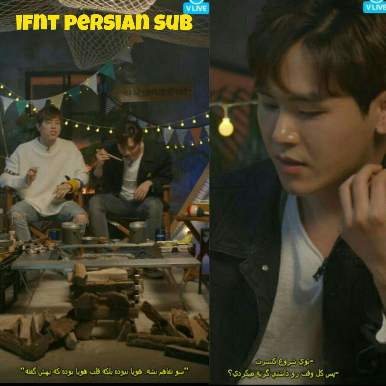 NIGHT EATING SHOW INFINITE H + PERSIAN SUB
