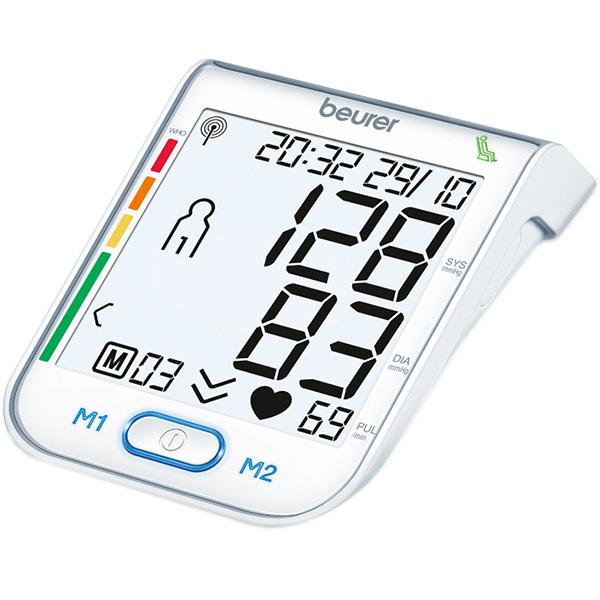 فشارسنج BM75 بیورر (Beurer BM75 Blood Pressure Monitor)