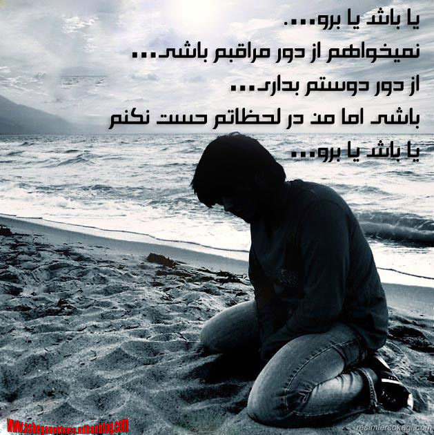 4ai7_httpasheganekhass.mihanblog_(24).jpg