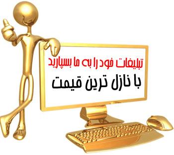 http://uupload.ir/files/4apv_2547jpg.jpg