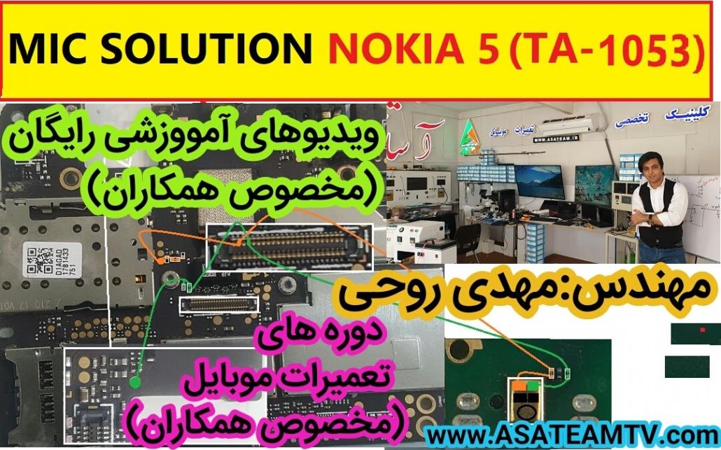 solution mic ta-1053