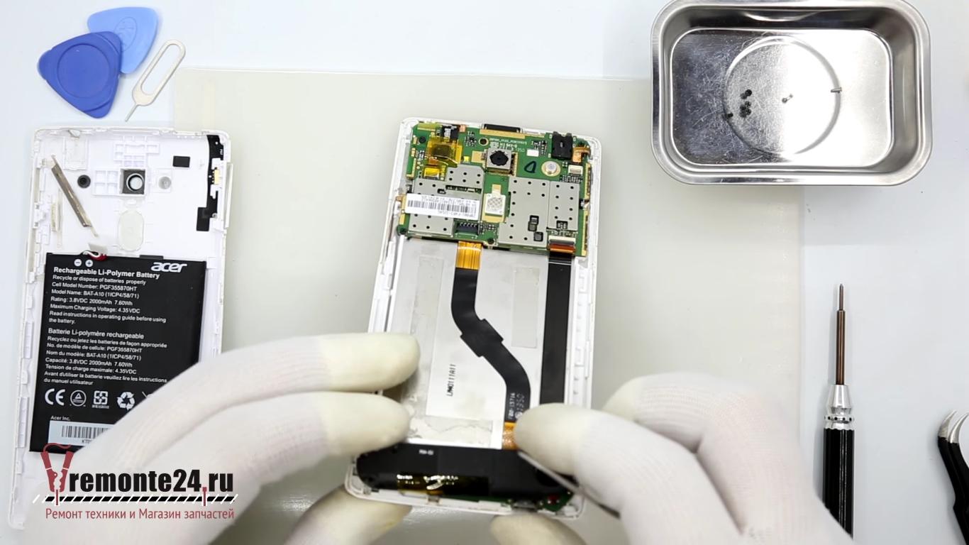 توضیحات کامل محصول مجموعه ویدیویی آموزشی تعمیرات موبایل