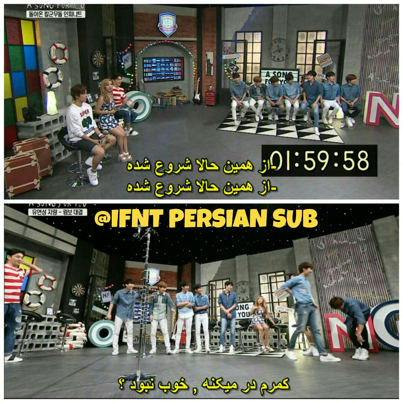 150809_A_Song_For_You_4 (INFINITE + PERSIAN SUB