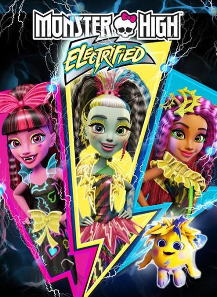دانلود انیمیشن Monster High: Electrified 2017