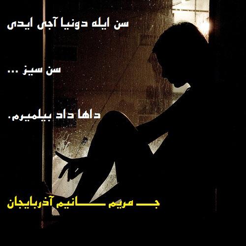 4ijo_17440902411573402327.jpg