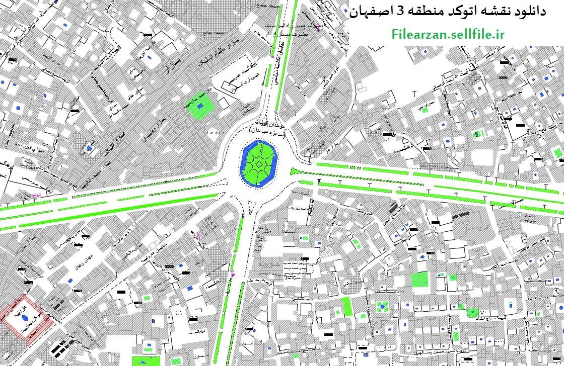 دانلود نقشه اتوکد منطقه 3 اصفهان