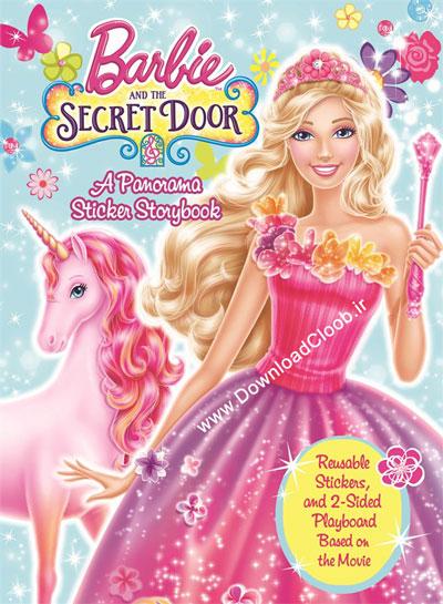 دانلود دوبله فارسی انیمیشن barbie and the secret door 2014