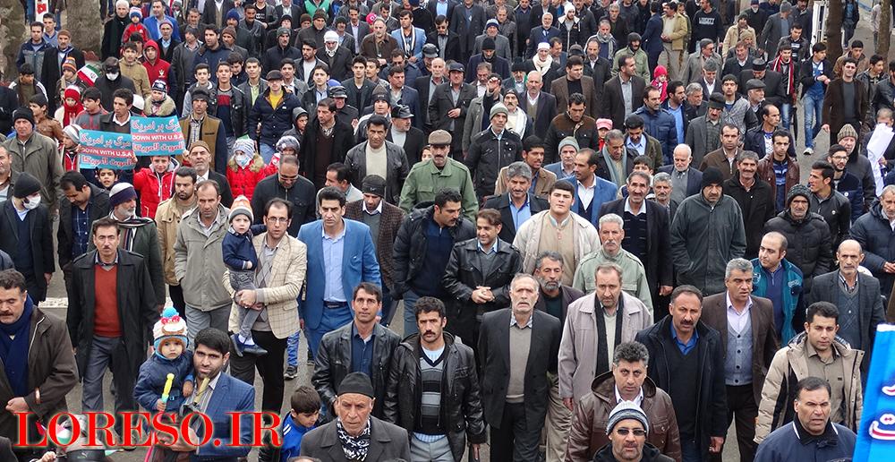 -عکس: اسدالله محبی   راهپیمایی 22 بهمن در الشتر