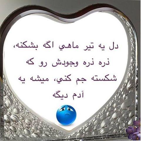 http://uupload.ir/files/4oli_عکس_نوشته_تیر_ماهی_picone.ir.jpg