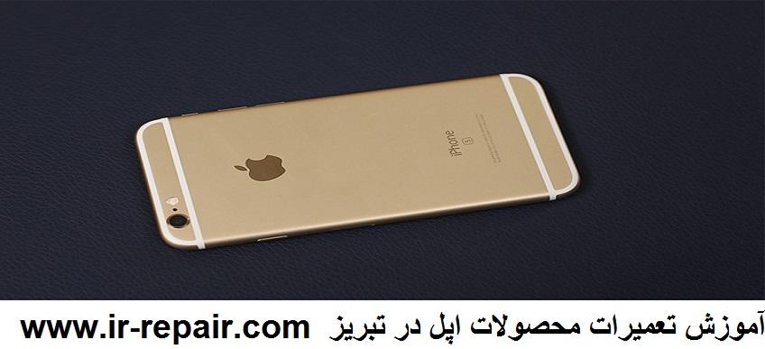 دوره آموزش تعمیرات محصولات اپل در تبریز | آموزش تعمیر Apple