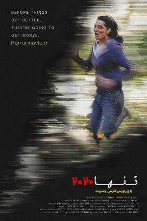 دانلود رایگان فیلم ترسناک Alone 2020