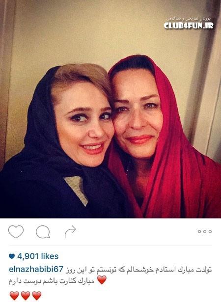 تبریک اینستاگرامی الناز حبیبی به آزیتا حاجیان