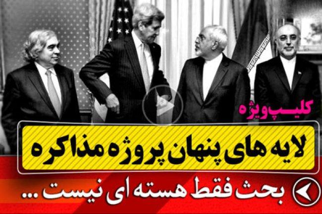 قدرت مقتدرانه ایران