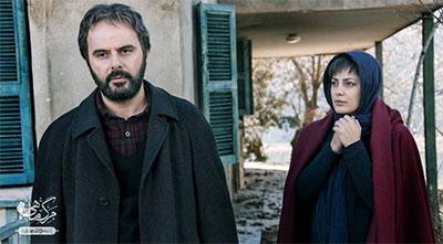 دانلود رایگان فیلم ایرانی مرگ ماهی