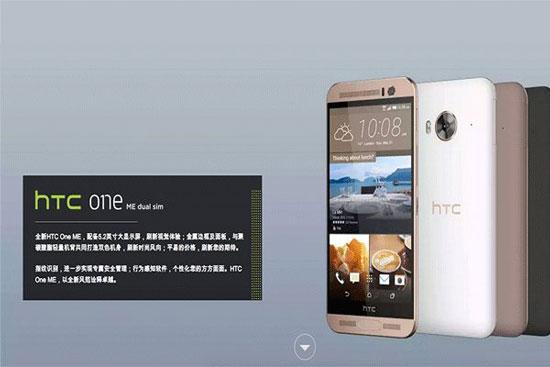 محصول جدید «HTC» در راه بازار