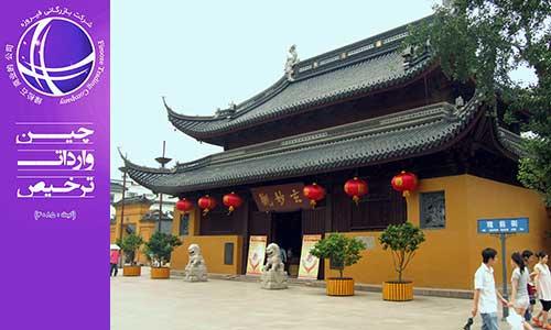 مذهب در چین