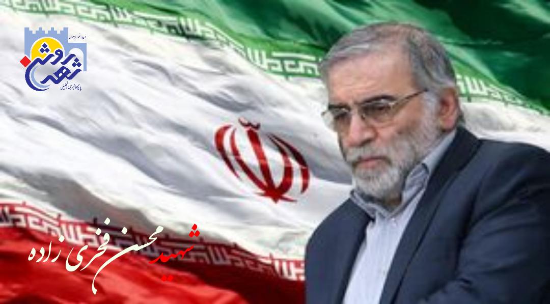 هنرمندان بسیجی کرمانشاه ترور شهید فخریزاده را محکوم کردند