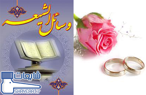 55yh_shayeaat.ir.jpg