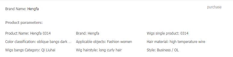 کلاه گیس زنانه Hengfa   موی طبیعی موجدار  بلند