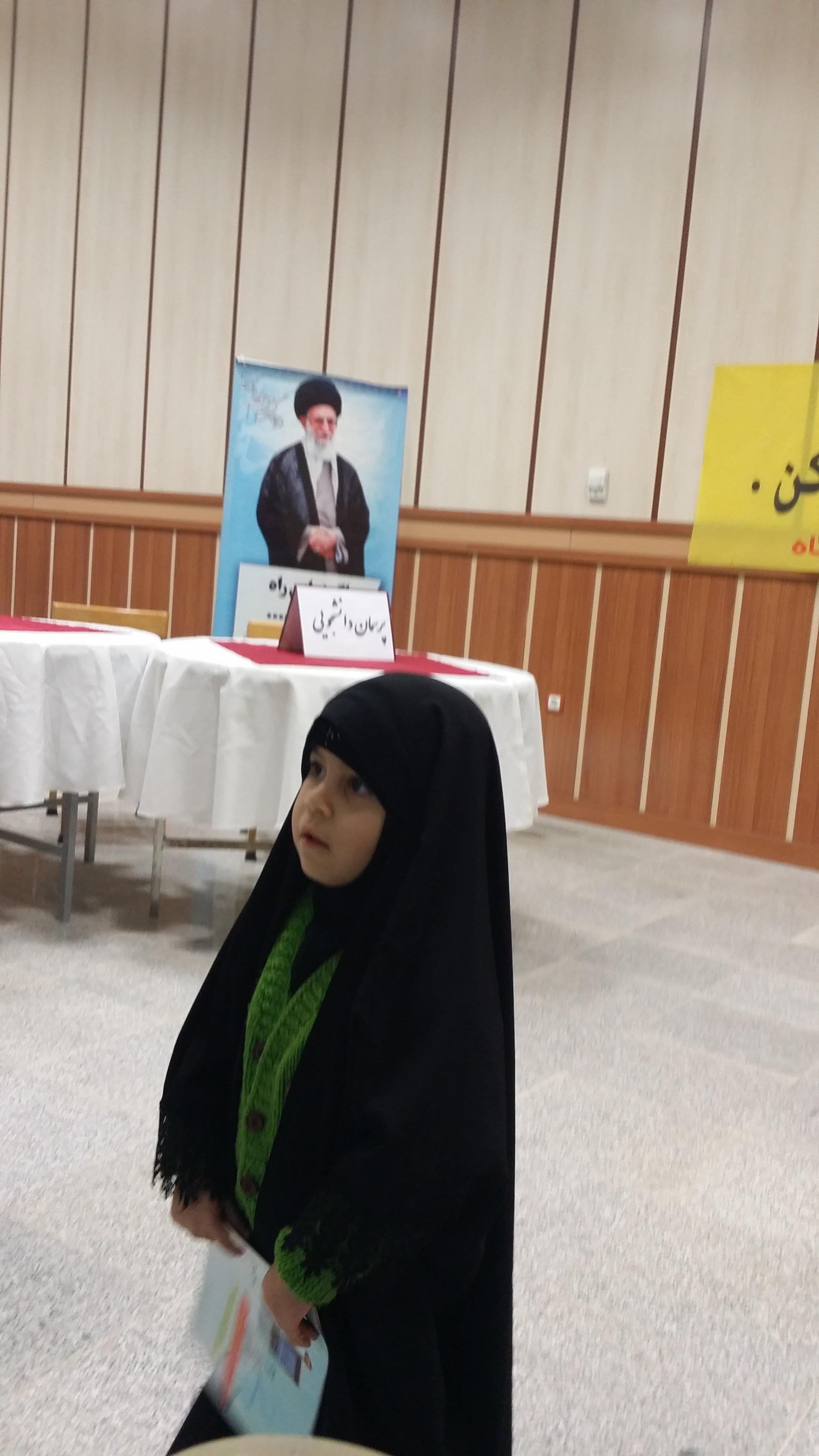نمایشگاه حجاب و عفاف حریم ریحانه