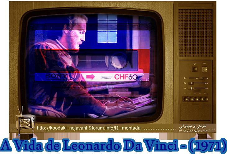 امواج صوتي گمشده (مخصوص كليپهاي صوتي از كارتونها، سريالها، فيلمهاي قديمي كودك و نوجوان و رادیو) - صفحة 41 5fhj_muzik.by.roman.vlad_a.vida.de.leonardo.da.vinci.1971