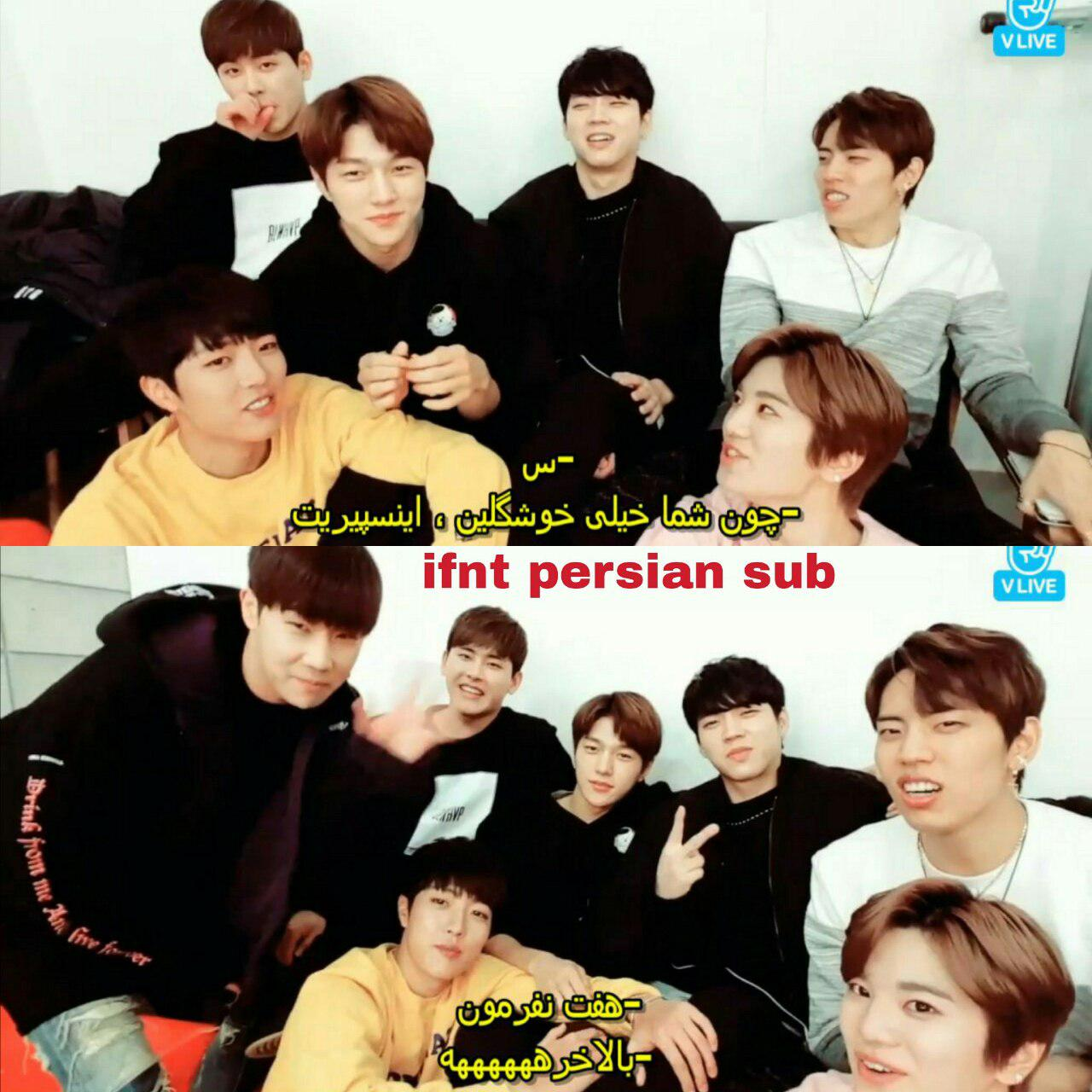 161214 INFINITE LIVE ON V APP + PERSIAN SUB