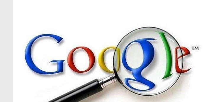 5hwh_use-google-hack-googledorks.w1456.j