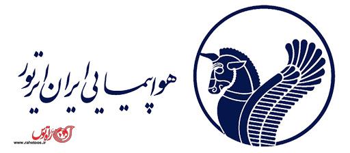 آرم هواپیمایی ایران ایرتور
