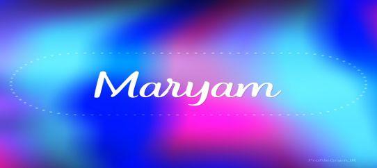 نوشته اسم مریم به انگلیسی برای پروفایل