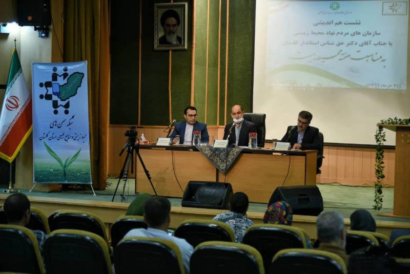 نشست هم اندیشی سازمان های مردم نهاد محیط زیستی استان با استاندار گلستان