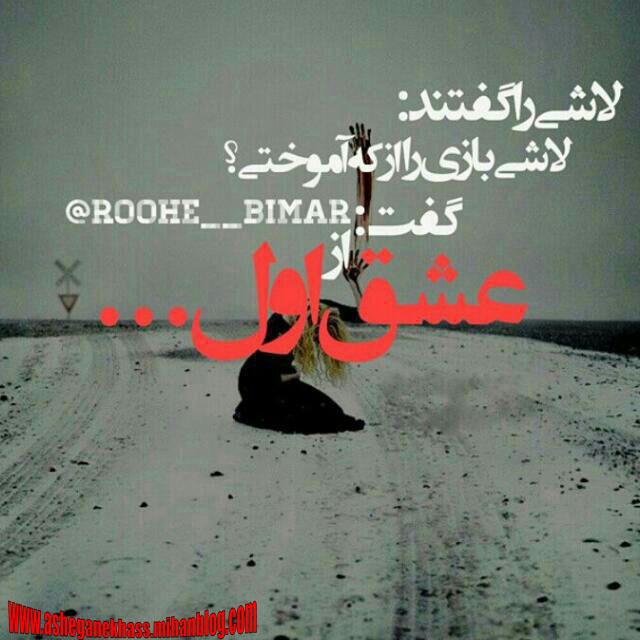 5mt_عاشقانه_های_خاص_(4).jpg