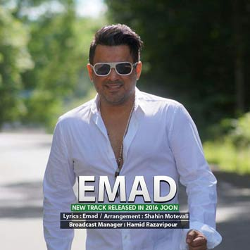 http://uupload.ir/files/5r46_emad-joon.jpg