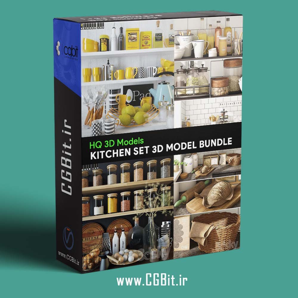 5we3 software box mockupe 1 - مجموعه مدل سه بعدی لوازم آشپزخانه vol2