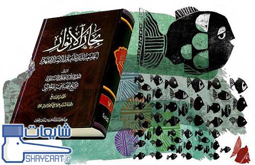 روایت نصیر بن هلال در مورد پرسیدن مسیر عبور از فرات از ماهی ها، به دستور حضرت علی (ع) ! / شایعه ۰۶۲۳