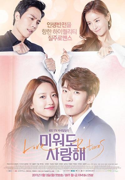 دانلود سریال کره ای مرحله درام- Drama Stage 2017 - با زیرنویس فارسی سریال