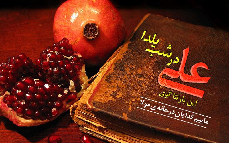644i_hafez.jpg