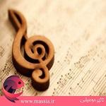 تاثیر موسیقی روی انسان