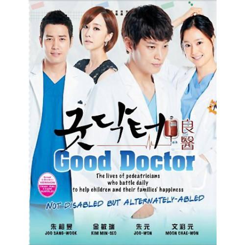 دانلود سریال کره ای دکتر خوب Good Doctor 2013 با زیرنویس فارسی کامل