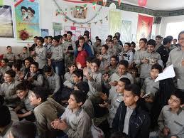 افتخار آفرینی دانش آموزان مدیریت آموزش و پرورش ناحیه دو سنندج