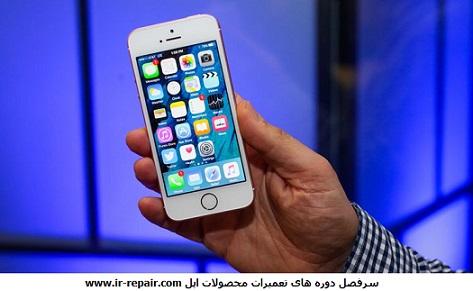 سرفصل دوره آموزش تعمیرات محصولات اپل در تهران