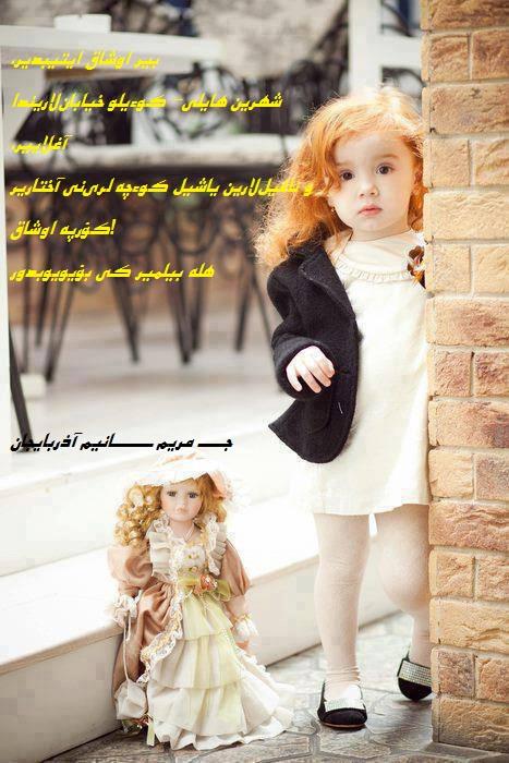 6ix_27794681239303650475.jpg