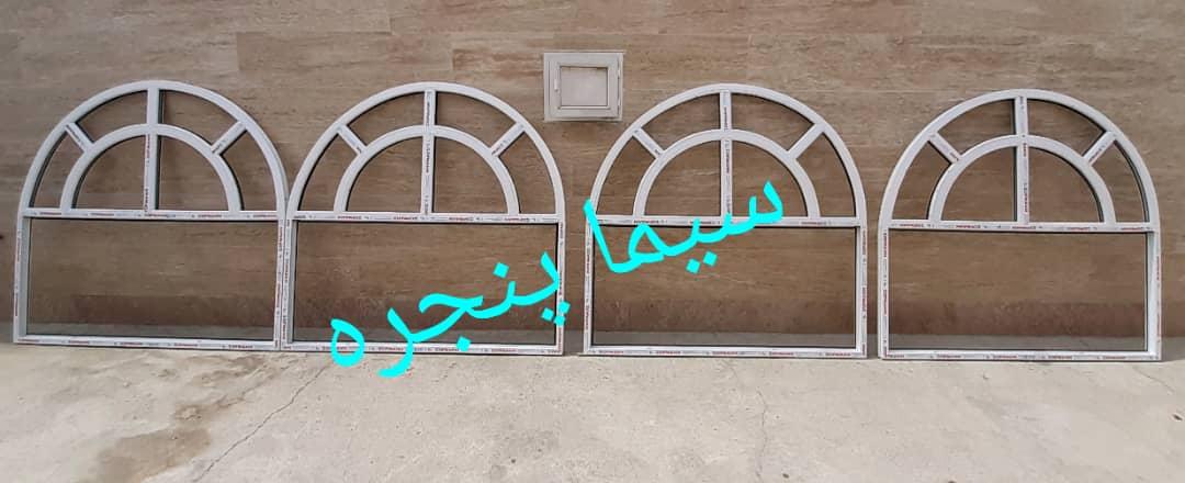 http://uupload.ir/files/6kdc_خم_پنجره_دو_جداره_upvc_-خم_خاص-_پنجره_خم-_پنجره_قوسی-پنجره_هلال-پنجره_-_پنجره_مسجدی-_پنجره_دایره_ای-_پنجره_گرد-خاص-_پنجره_مدرن_(4).jpeg