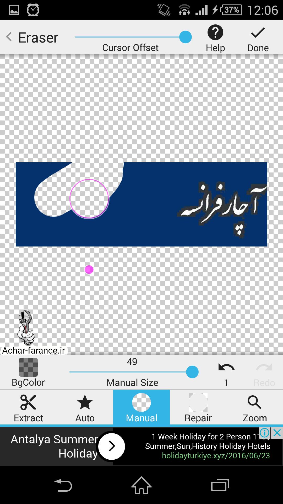 6l0v_sketch-1470203260304.png