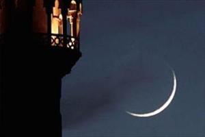 عید فطر 95 چه روزی است؟ | آیا چهارشنبه 16 تیر 95 عید فطر است؟