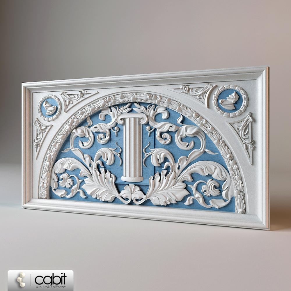 6mnb decorative panels 002 cgbit.ir - مجموعه مدل سه بعدی المانهای دکوراتیو کلاسیک