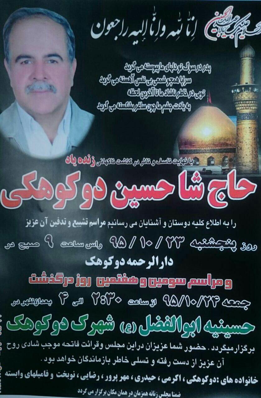 www.IranianEcu.com